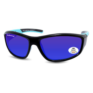 Sportglasses Outdoor Fancy Blue product image