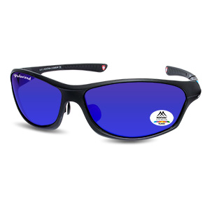 Sports Glasses Outdoor Blue Classic